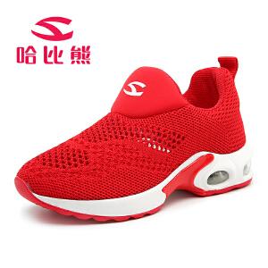 【2件3折到手77.4元】哈比熊童鞋女童鞋子夏季新款儿童网鞋儿童鞋子男透气网面男童鞋子