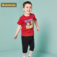巴拉巴拉春夏2018新款童装男童套装小童宝宝趣味T恤裤子两件套男