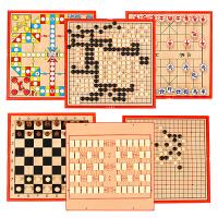 国际象棋军棋中国象棋五子棋飞行棋多功能六合一棋桌面游戏木制儿童益智玩具