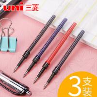 日本uni三菱笔芯umr-83按动中性笔芯0.38mm黑色笔芯红笔芯蓝色笔芯UMR83子弹头笔芯UMN-138水笔替芯