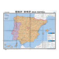 埃及-世界热点国家地图-大字版*9787503170331 中国地图出版社作