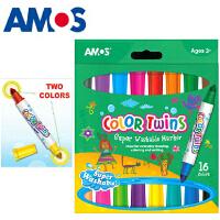 韩国 AMOS 16色儿童水彩笔画笔 双头可水洗无毒 促销