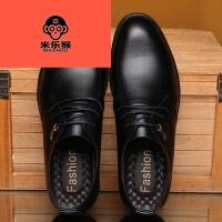 米乐猴 商务休闲鞋男男鞋皮青年商务休闲皮鞋春季英伦潮鞋系带板鞋韩版透气