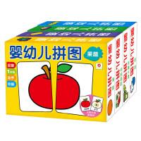 拼图2片宝宝拼图1-2-3岁启蒙认知认物早教玩具幼儿童手工 全套4盒