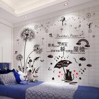 浪漫温馨卧室床头壁纸自粘墙纸房间装饰品墙上墙壁贴