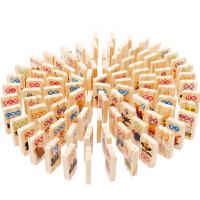 3-7岁小孩子儿童智力玩具木制男女孩礼物宝宝多米诺积木2-6