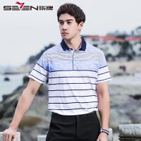 柒牌短袖t恤男翻领新款夏季轻薄男士商务休闲条纹体恤衫正品透气