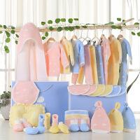 婴儿衣服套装新生儿礼盒0-3个月6春秋夏季刚出生初生宝宝用品