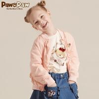 【2件2.5折 到手价:200】Pawinpaw宝英宝卡通小熊童装秋季款女童外套
