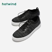 热风男士时尚休闲鞋H23M9110