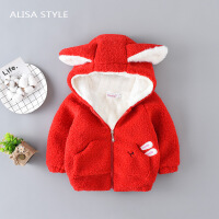 女宝宝羊羔绒毛毛上衣外套秋冬装洋气加厚加绒1-2-3-4岁儿童棉衣