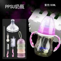 奶瓶硅胶奶嘴 宝宝ppsu奶瓶宽口径耐摔婴儿带吸管