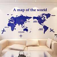 亚克力3d立体墙贴画客厅沙发背景墙壁贴纸办公室墙面装饰 特