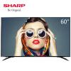 夏普(SHARP) LCD-60SU575A 60英寸4K超高清wifi智能网络液晶平板电视机