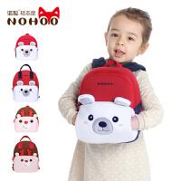 幼儿园儿童书包男女双肩背包学前中大班1-3-5-6岁宝宝小书包