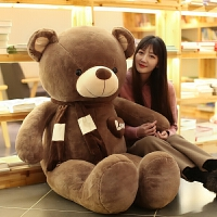 可爱泰迪熊猫布娃娃公仔毛绒玩具抱抱熊玩偶女孩情人节送女友