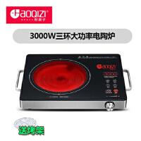 好妻子电陶炉家用3000W爆炒大功率台式商用智能光波炉新款电磁炉 送烧烤架