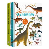 儿童场景认知磁力贴游戏书:动物动起来