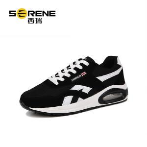 西瑞运动鞋男休闲板鞋轻便防震气垫跑步鞋时尚学生男鞋子ZCG762