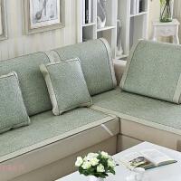 夏季沙发垫凉席藤席坐垫欧式冰丝夏凉垫定做贵妃夏天皮沙发巾