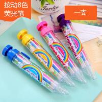 新款可爱多色圆珠笔按动8色笔彩色油笔一支八色笔芯闪光色荧光色