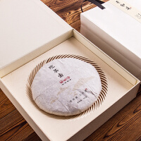 普洱茶包装盒空礼盒通用福鼎白茶纸盒 茶饼包装定制357克茶叶单饼