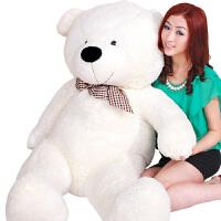 泰迪熊1.6米毛毛熊公仔抱抱熊毛绒玩具熊大号熊布偶娃娃玩偶大熊生日礼物女生闺蜜