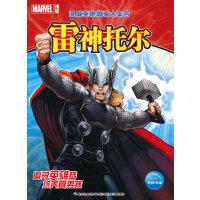 漫威英雄故事大集合:雷神托��