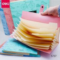 办公文件袋文件夹收纳包A4 小清新风琴包 学生多层资料试卷袋