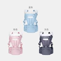 婴儿背带腰凳宝宝前抱式腰带单凳抱娃神器四季通用