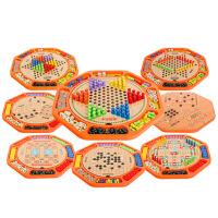 儿童跳棋飞行棋木制多功能游戏棋五子棋象棋斗兽棋智力棋玩具