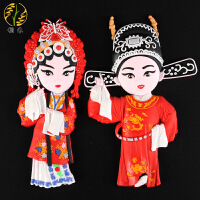 创意家居装饰品可爱中国风小礼品