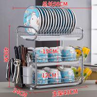 厨房置物架三层碗架晾放碗碟架装碗筷沥水架刀架用品储物收纳架子