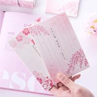 文艺小清新樱花空白明信片 创意留言卡生日贺卡风景感谢信