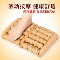 足底脚底按摩器木质滚轮式实木脚部足部腿部按摩脚器穴位