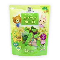 日本西村菠菜味小馒头入口即化奶豆营养辅食婴幼儿童饼干宝宝零食