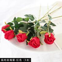 装饰花干花餐桌摆件婚庆花艺仿真玫瑰花束套装塑料花假花单支客厅