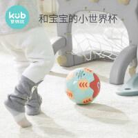 可优比小皮球儿童篮球足球幼儿园皮球拍拍球婴儿宝宝3号球类玩具