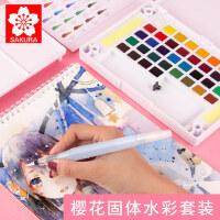 日本进口樱花固体颜料套装水彩盒水粉画套装手绘画笔美术专业调色板绘画工具初学者泰伦斯24色48色迷你便携式