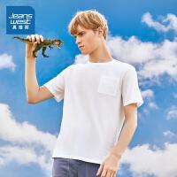 [到手价:42元]真维斯男装 2020春季新款 纯棉单面平纹圆领贴袋短袖T恤