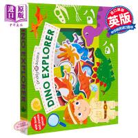 【中商原版】麦克美伦扮演套装:恐龙猎人 Lets Pretend:Dino Explorer 低幼启蒙 益智游戏书 纸