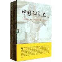 中国陶瓷史 方李莉 齐鲁书社 9787533330330 〖新华书店!稀缺珍藏书籍!〗