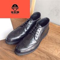 米乐猴 休闲鞋马丁靴中高帮男鞋韩版男靴复古潮流男切尔西靴休闲短靴