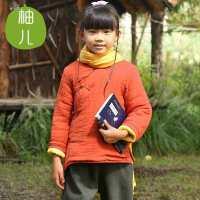柚儿童装 儿童唐装男童女童棉袄 加厚中国风棉衣 斜襟盘扣棉袄复古外套