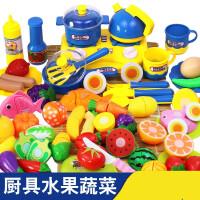 儿童过家家玩具 女孩做饭过家家仿真厨房玩具宝宝厨具餐具套装