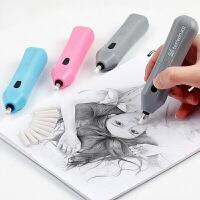 自动高光素描橡皮擦美术专用电动像皮擦小学生绘画静音象皮擦儿童学生擦的干净