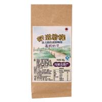 草原旭日 奶片内蒙古特产零食 营养口味纯正