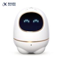 科大讯飞智能机器人阿尔法超能蛋儿童教育早教机陪伴益智玩具