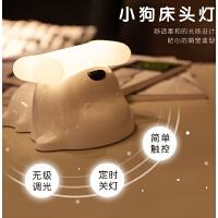 小狗骨头夜灯USB充电LED床头台灯触摸感应小夜灯