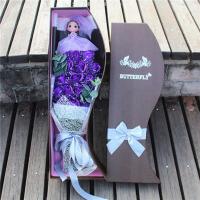 送女朋友生日 圣诞节卡通花束公仔小熊19朵礼盒香皂花束玫瑰礼盒品 美人鱼 公主款 雪纱紫